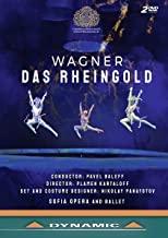 """DVD-Rezension: Ambitioniertes """"Rheingold"""" von der Oper Sofia"""