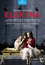 """""""Elektra"""" light aus Salzburg jetzt auch auf DVD"""